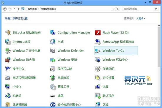 启动 Windows To Go