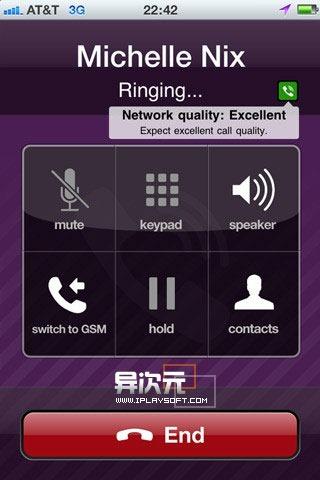 Viber 拨打电话