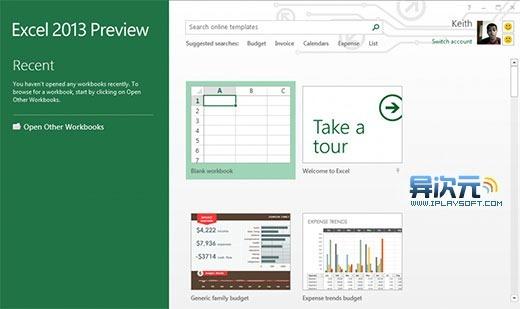 Excel 2013 启动界面