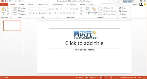 PowerPoint 2013 软件界面