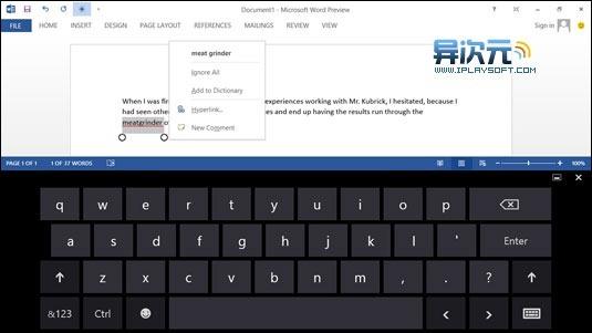 完美支持 Win8 与其触摸屏键盘