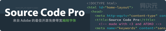 Source Code Pro - 最佳的免费编程字体之一!来自 Adobe 公司的开源等宽字体下载