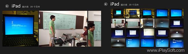照片、文件管理器等应用默认展示信息量太小