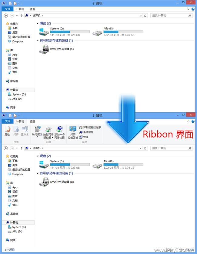 Windows8文件管理器