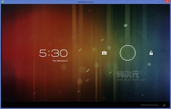 Android 锁屏界面