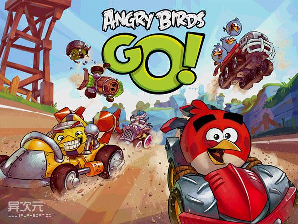 愤怒的小鸟赛车