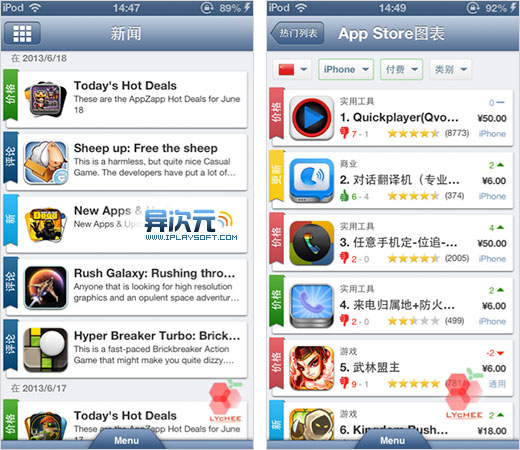 AppZapp 排行榜