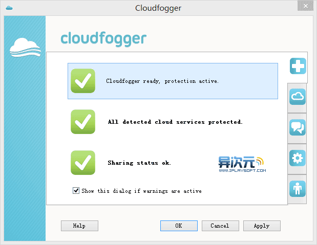 CloudFogger 软件截图