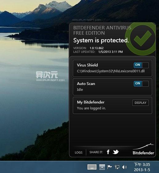 BitDefender Antivirus Free 免费杀毒软件