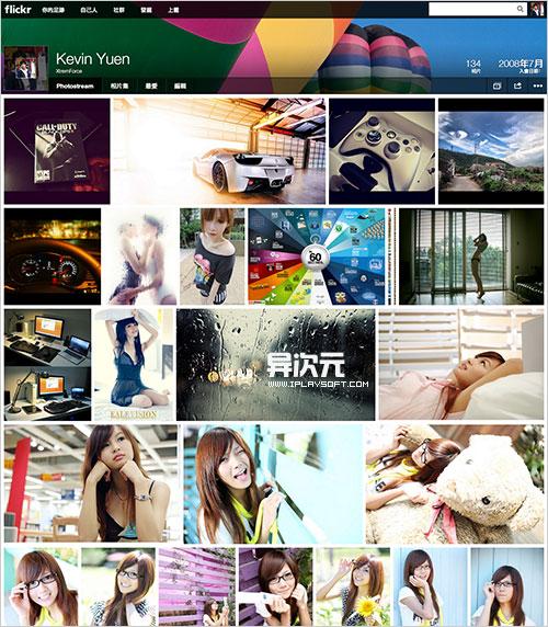 Flickr 设计