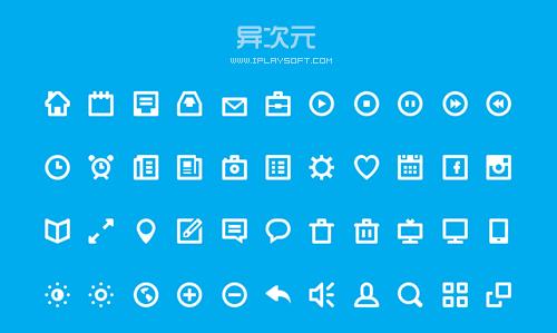 扁平化图标 44 shades of free icons