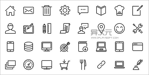 streamline iconset