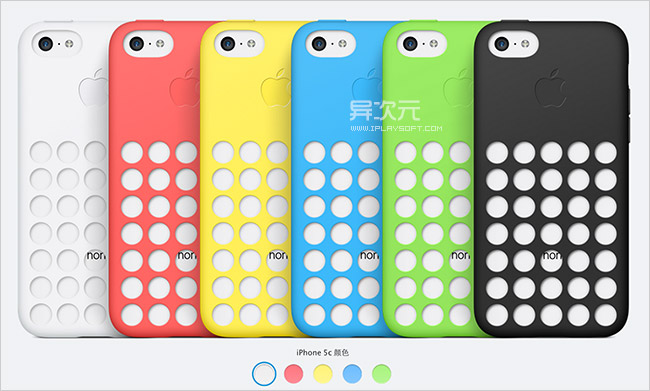 iPhone 5C Case 彩色外壳