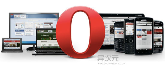 Opera 浏览器