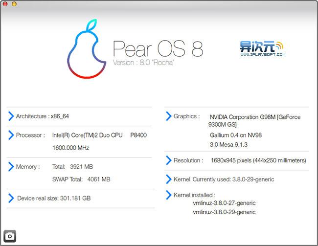 Pear OS 系统信息