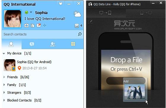 QQ数据线