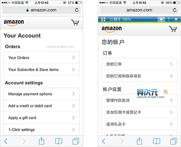 手机上翻译网页成中文