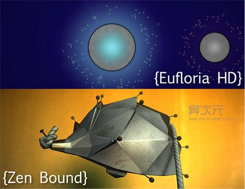 Eufloria 与 Zen Bound 游戏