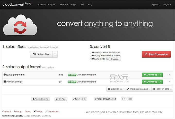 CloudConvert 文件转换