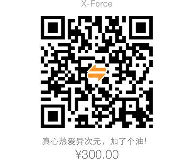 微信 300 元