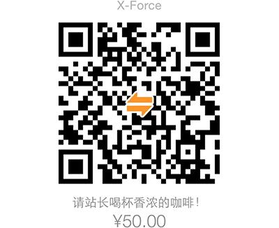 微信 50 元