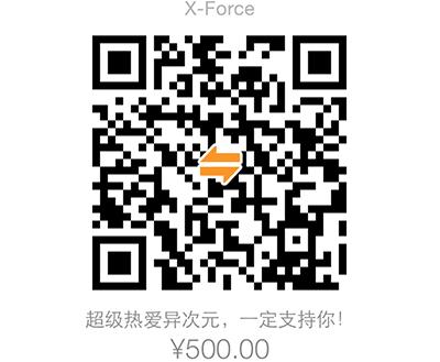 微信 500 元