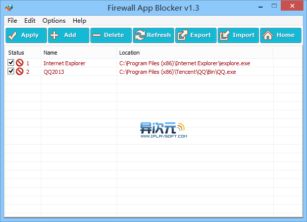 Firewall App Blocker 防火墙