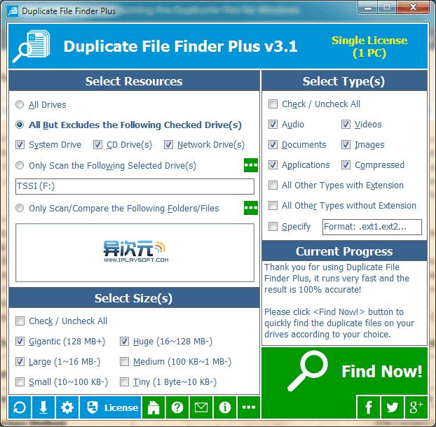 Duplicate File Finder Plus