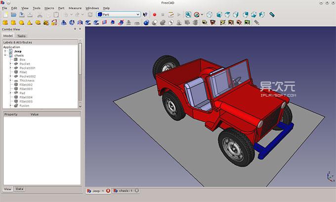 FreeCAD 三维建模软件