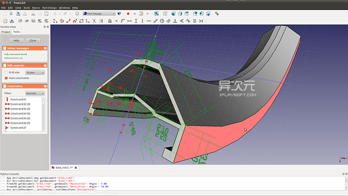 FreeCAD 3D建模