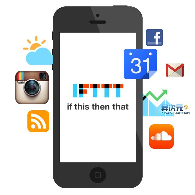 IFTTT 手机版