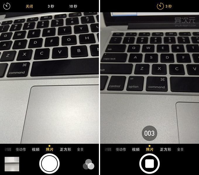 iOS 定时拍照