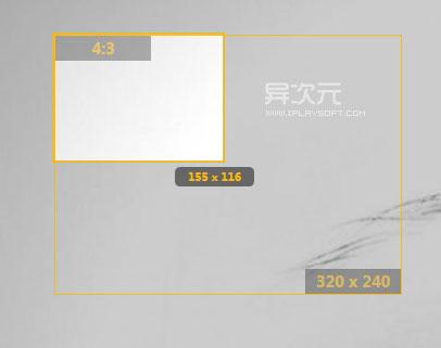 Jing 屏幕截图
