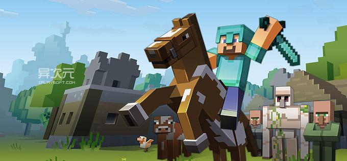 Minecraft 我的世界
