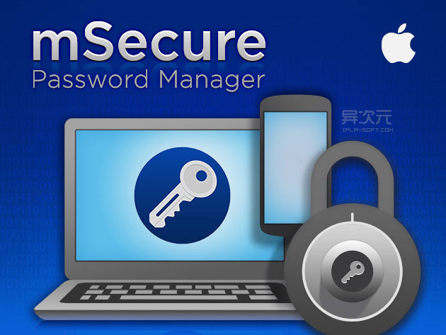 mSecure 密码管理器