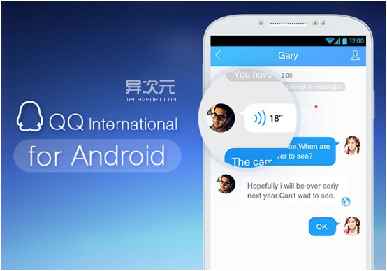 QQ国际版 for Android