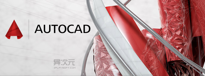 AutoCAD 2015 for Mac