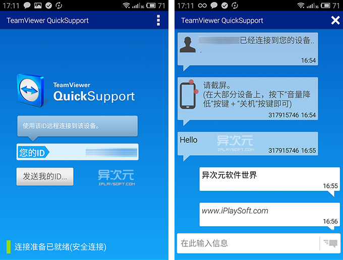 Teamviewer QuickSupport Android