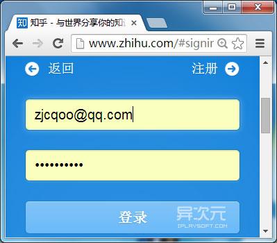 浏览器保存密码