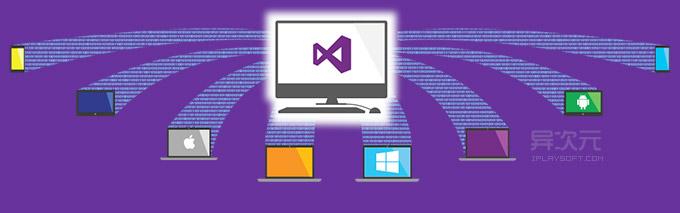 Visual Studio 社区版
