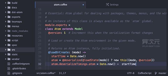 Atom 代码编辑器
