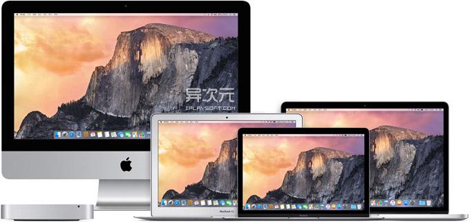 苹果 Mac 电脑