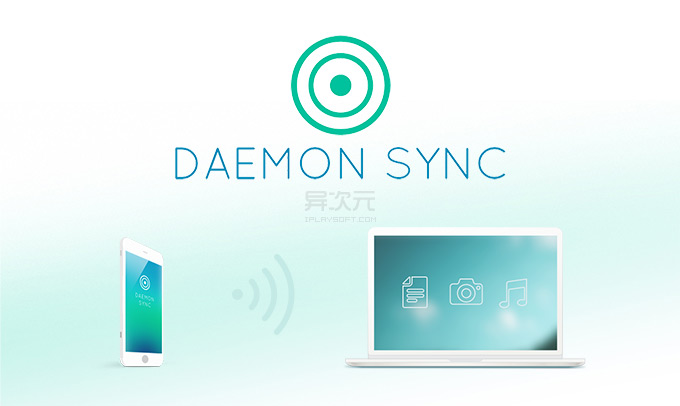 Daemon Sync