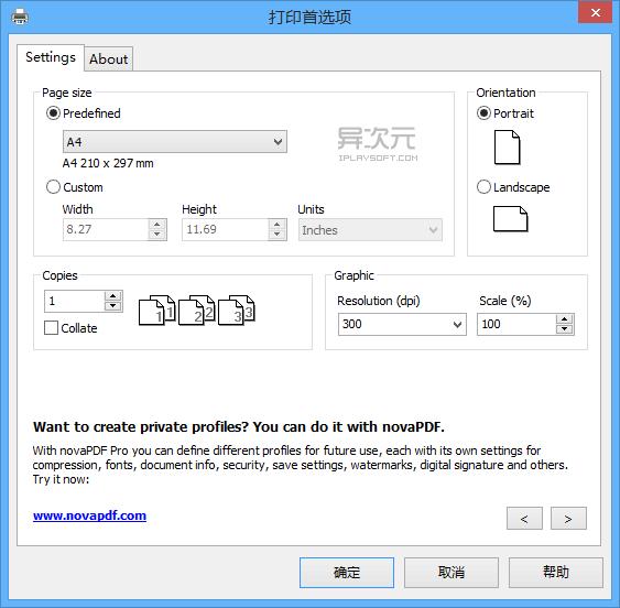 doPDF 格式转换
