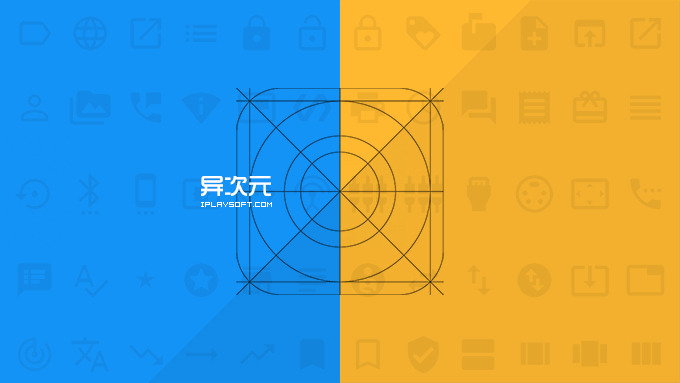 Material Design Icons 图标