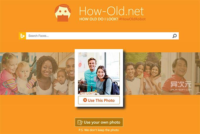 How-old.net 测年龄网站