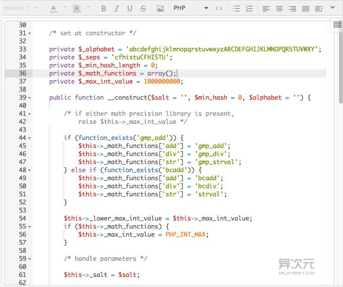 Leanote 代码高亮