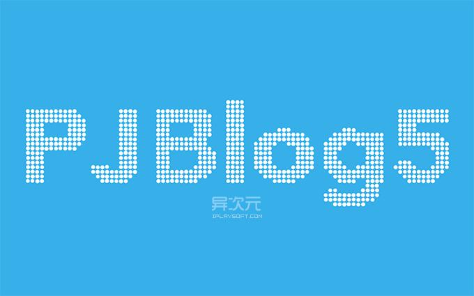 PJblog 5