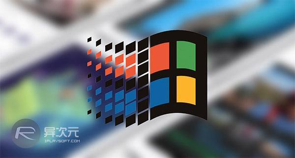 iPad Air2 运行 Windows 98