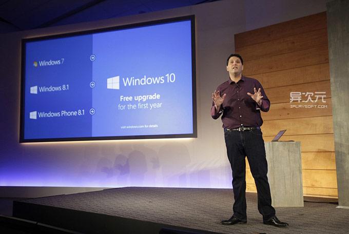 Windows 10 版本